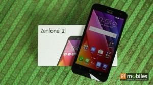 Checking out the laser-equipped ASUS ZenFone 2 Laser