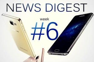 91mobiles news digest: the week that went by