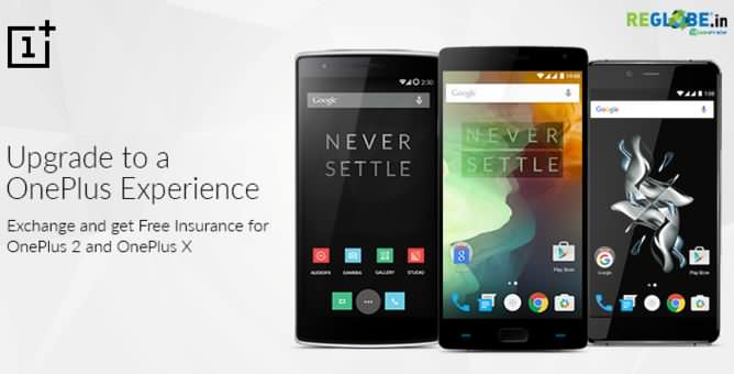 OnePlus 2 X exchange offer India