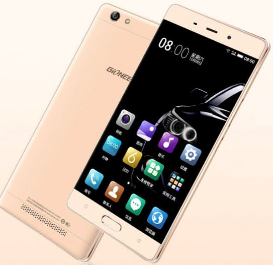 Gionee M5 Enjoy