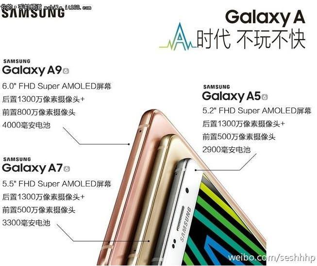 Samsung Galaxy A9 leak 1